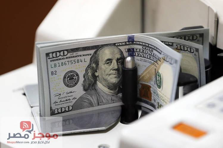 سعر الدولار اليوم فى مصر الخميس 18-5-2017 اسعار الدولار اليوم فى البنوك الحكومية والاستثمارية