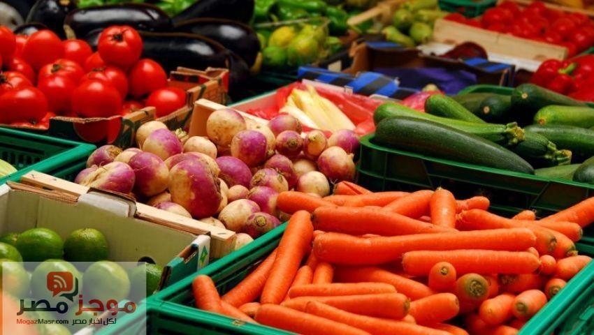 اسعار الخضراوات والفاكهة اليوم