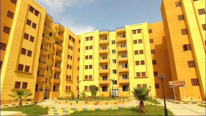 سعر وشروط الوحدات السكنية المطروحة في الاعلان الرابع عشر للاسكان الاجتماعى