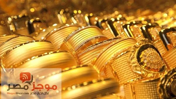 سعر الذهب اليوم فى مصر الثلاثاء 6-6-2017 ارتفاع اسعار الذهب فى محلات الصاغة والمصنعية