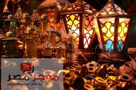 اسعار فوانيس رمضان 2017 زيادة الاسعار بنسبة 100% وسعادة الاطفال فى خطر