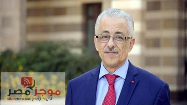 وزير التربية والتعليم : تطبيقات الدمج التعليمى من الاكاديمية المهنية للمعلمين