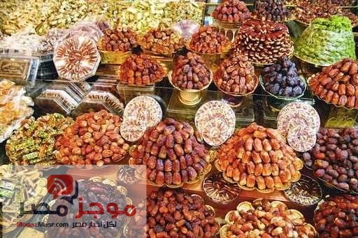 ارتفاع اسعار ياميش رمضان 2017 وارتفاع اسعار السلع الاستهلاكية بنسبة 65 %