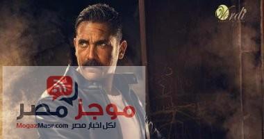 Photo of مسلسل كلبش امير كرارة احداث الحلقة الاولى