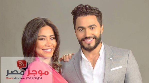 اعلان فودافون رمضان 2017 اعلان تامر حسنى وشيرين اعلان فودافون الجديد