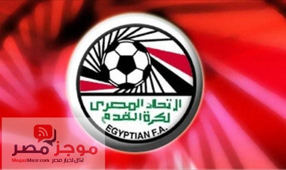 اتحاد الكرة المصرى يستبعد المتمردين على منتخب المحليين