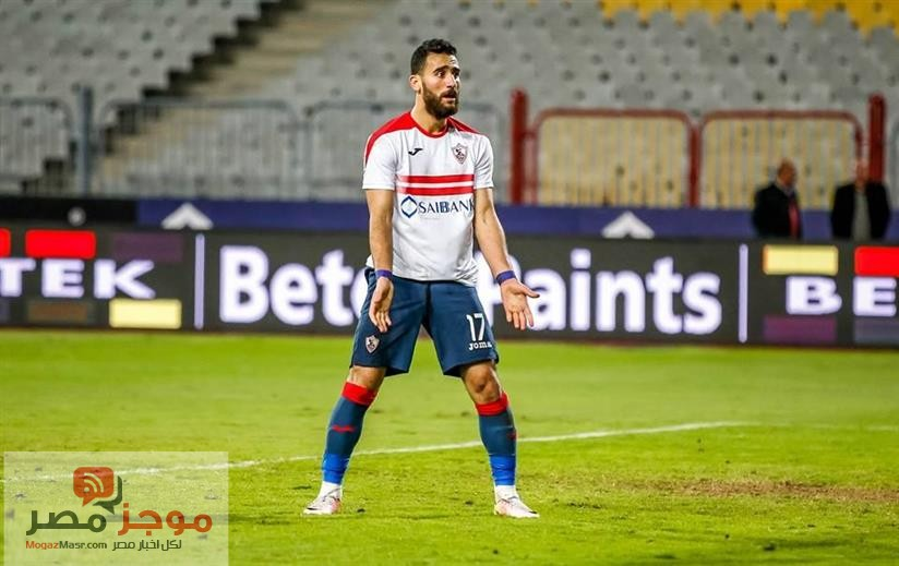 باسم مرسى يرحل عن الزمالك لهذا السبب !!