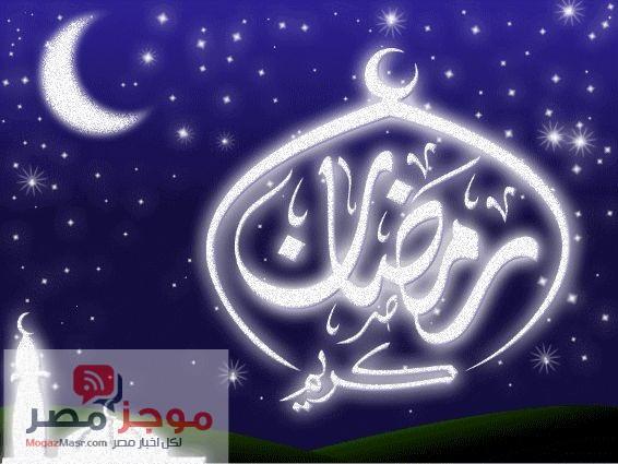 صور رمضان 2017 اجمل واحلى صور تهنئة شهر رمضان الكريم 1438 هـ