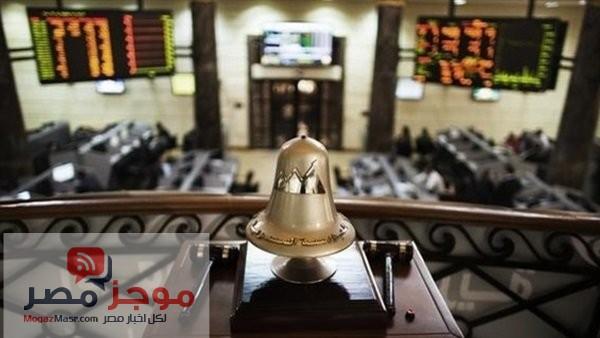 ارتفاع جماعى فى مؤشرات البورصة المصرية