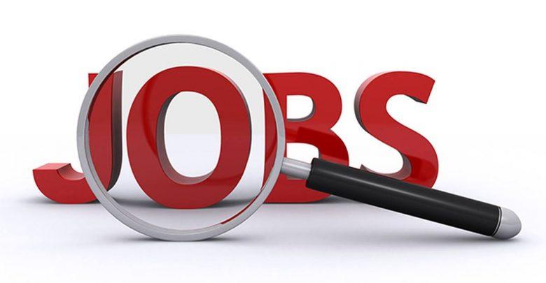 كيفية العثور على وظيفة عبر الإنترنت