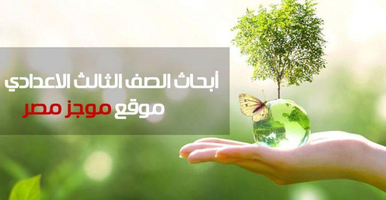الانسان والبيئة Waad
