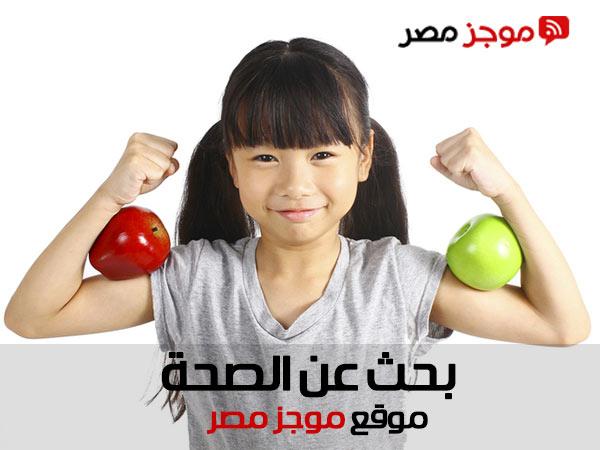 بحث عن الصحة لكل طلاب الابتدائية