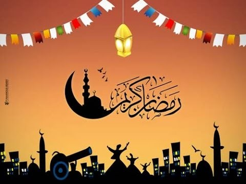 تهنئة شهر رمضان 2020 - 2