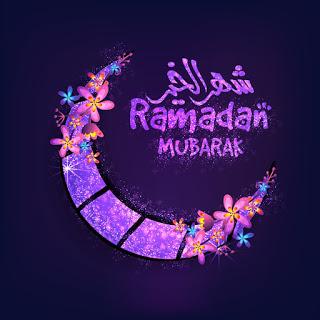 تهنئة شهر رمضان 2020 - 4