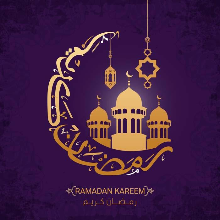 صور تهنئة شهر رمضان الكريم 2020 - 1