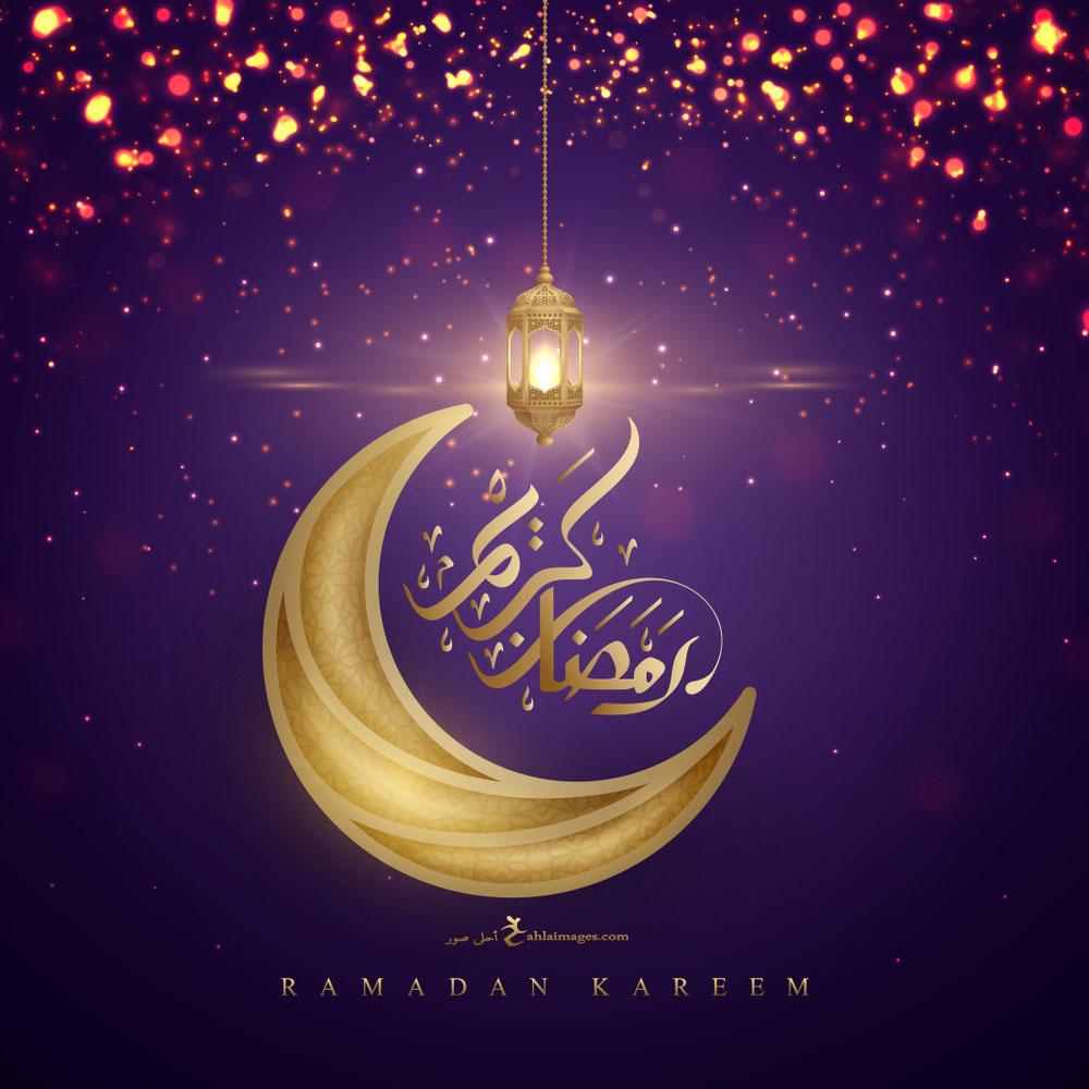 صور تهنئة شهر رمضان الكريم 2020 - 3