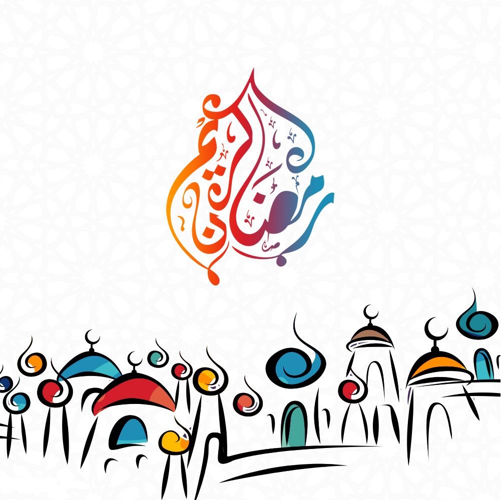 صور تهنئة شهر رمضان الكريم 2020 - 7