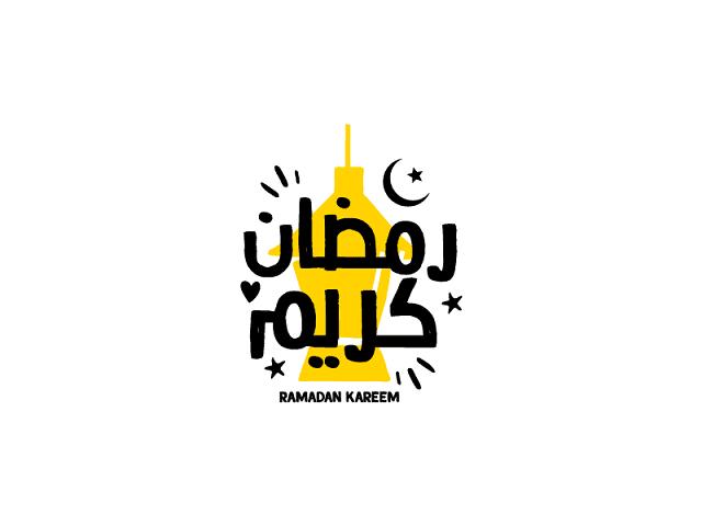 رسائل تهنئة رمضان 2020 صور مليئة بالحب والود