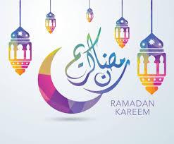 صور تهنئة شهر رمضان الكريم 2020 - 9