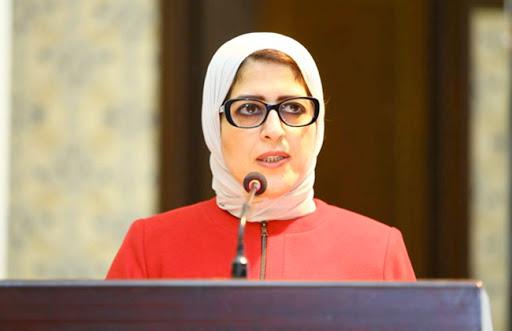 وزيرة الصحة المصرية - حالات فيروس كورونا فى مصر