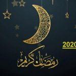 تهنئة عيد الفطر المبارك 2020