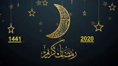 Photo of بطاقات تهنئة عيد الفطر 1441 للاصدقاء أجمل رسائل تهنئة بالعيد لكل الاهل والاحباب