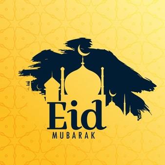 Happy Eid 2020 صور تهنئة العيد 1