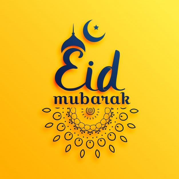 Happy Eid 2020 صور تهنئة العيد 2