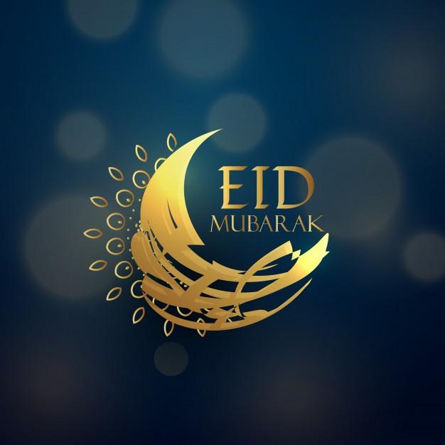 Happy Eid 2020 صور تهنئة العيد 4