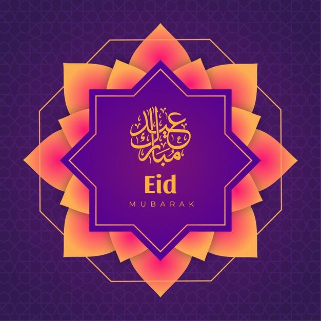 Happy Eid 2020 صور تهنئة العيد 5