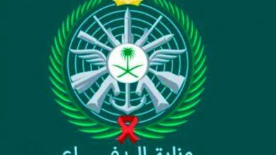 Photo of بوابة القبول الموحد 1442 وزارة الدفاع تنشر خطوات الالتحاق في الخدمة العسكرية في السعودية للخريجين