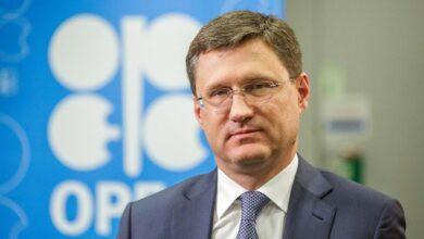 وزير الطاقة الروسى