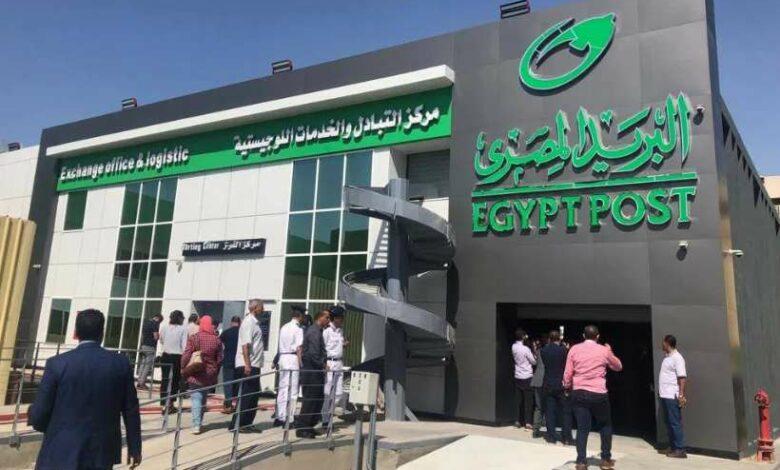 فوائد البريد المصري 2020