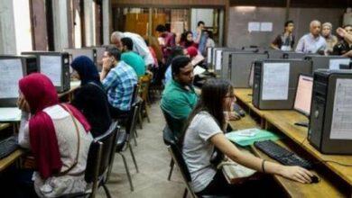 Photo of اختبارات القدرات 2020 المرحلة الاولى بتنسيق الجامعات