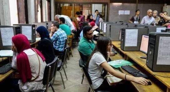 اختبارات القدرات 2020 المرحلة الاولى بتنسيق الجامعات