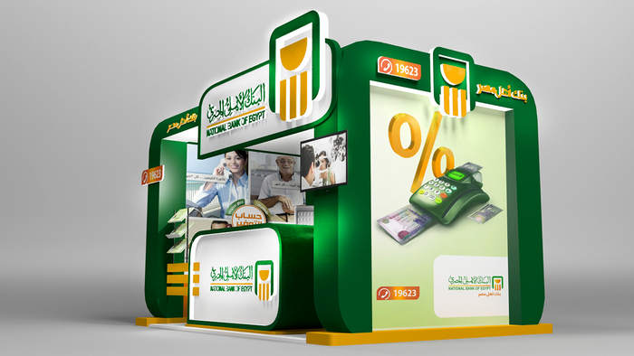 خدمات البنك الاهلي المصري