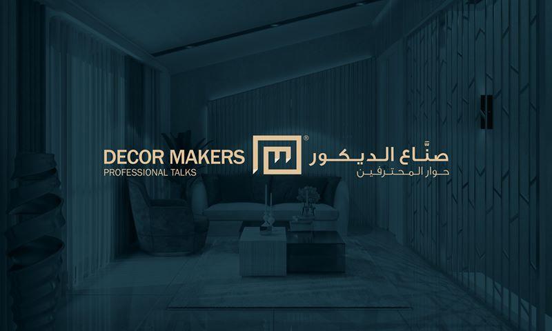 صنّاع الديكور البرنامج الأول في الوطن العربي للتصميم والديكور