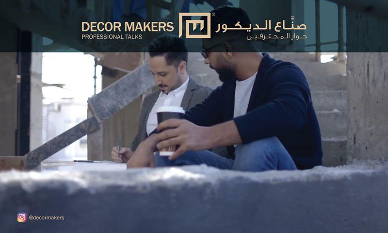 صنّاع الديكور البرنامج الأول للتصميم والديكور