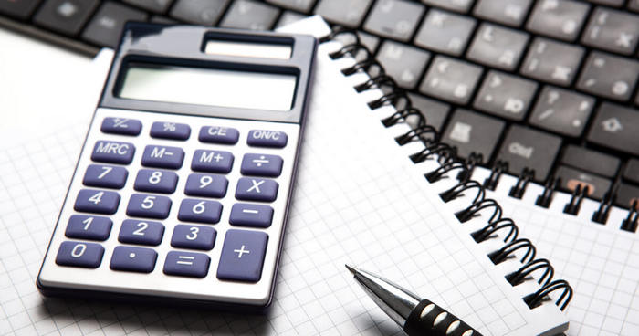 طريقة حساب الفائدة من البنك
