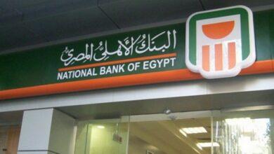 فائدة البنك الاهلى المصرى على حساب التوفير