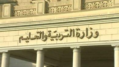 Photo of وزارة التربية والتعليم الفني : مدارس المتفوقين للحاصلين على 98% بالإعدادية