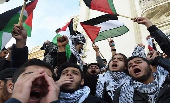 احتجاج فلسطيني على تطبيع العلاقات بين البحرين وإسرائيل