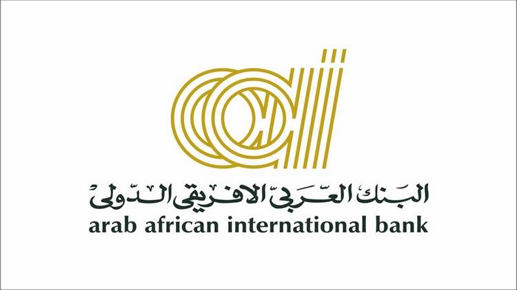 البنك العربي الأفريقي في الإسكندرية
