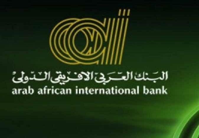 البنك العربي الأفريقي في الجيزة