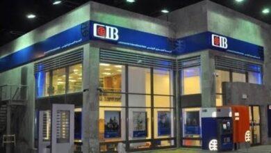 الحد الأدنى لفتح حساب في بنك cib شروط فتح الحساب