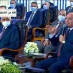 السيسي لوزير التعليم .. المصريين دلوقتي ممكن يبقوا راضيين عنك