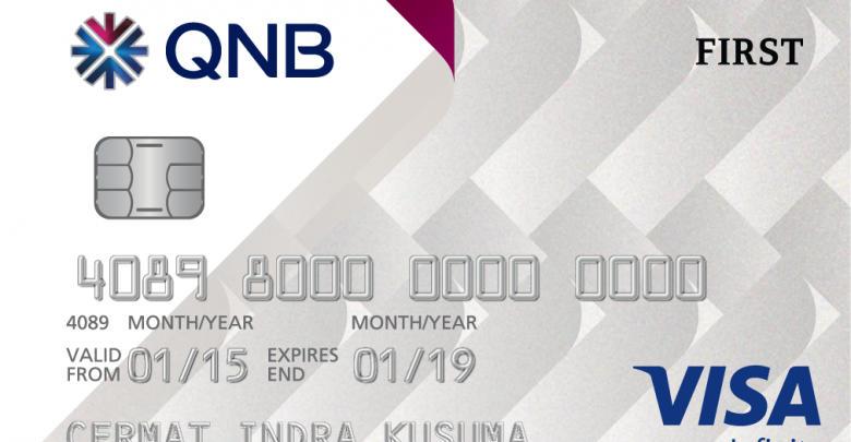 بطاقة فيزا شوبينج من البنك الاهلي QNB