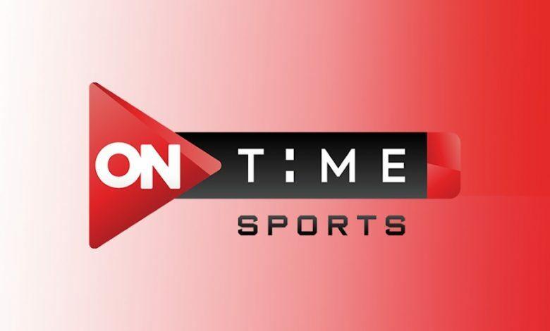 تردد قناة أون تايم سبورت 2020 ON Time Sport على قمر النايل سات