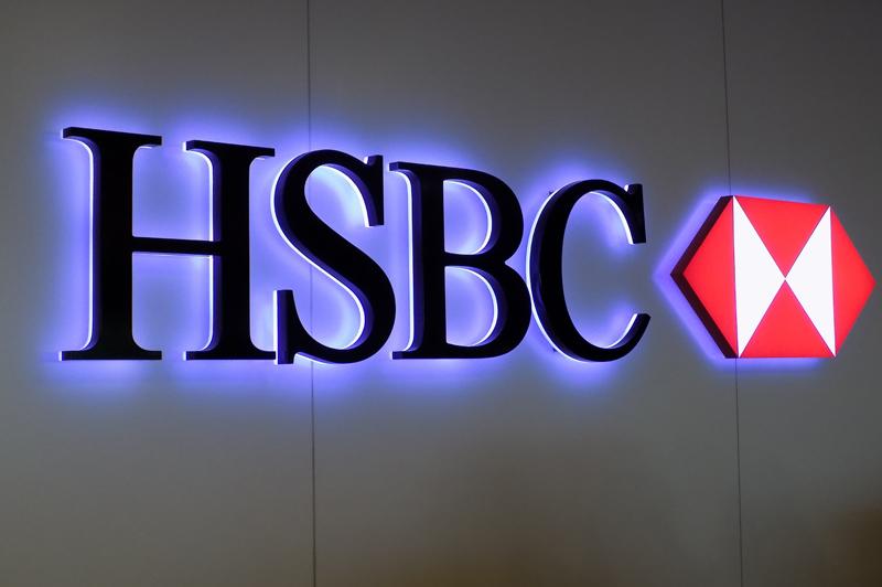 شروط فتح حساب في بنك HSBC مصر