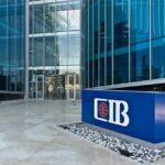 عناوين فروع بنك CIB في مصر الجديدة - وسط البلد